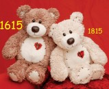 1615 Brown Tender Teddy
