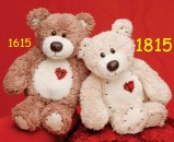 1815 Cream Tender Teddy