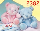 2382 Blue Pastel Pal<br><font color=#365f97>$3.75 each (3 pieces/pack)</font>